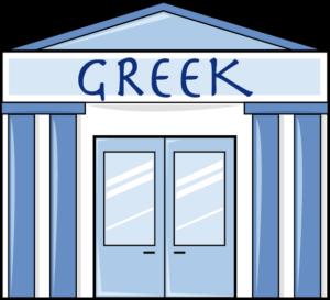 Restaurant grec anglais